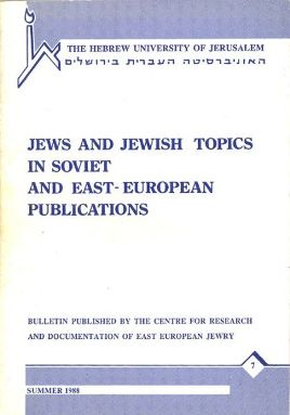 Jews and Jewish Topics. 1988-summer