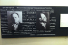 БАБЕЛЕВСКАЯ КОНФЕРЕНЦИЯ 23-26 июня 2014 г._2