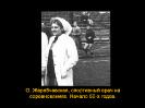 Лёва Лившиц_3