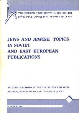 Jews and Jewish Topics. 1988-summer