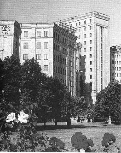 Здание Харьковского государственного университета